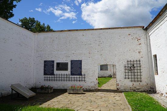 Вход и двор бывшей тюрьмы