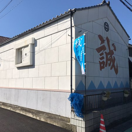 Genzaburo Inoue Shiryokan