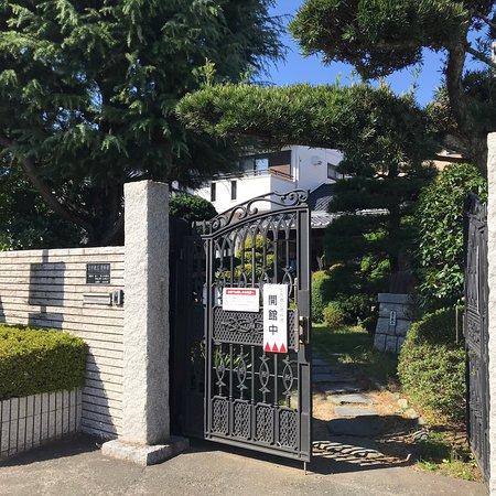 Hijikata Toshizo Museum