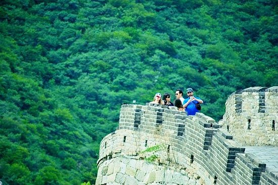Mutianyu Great Wall Day Tour From...