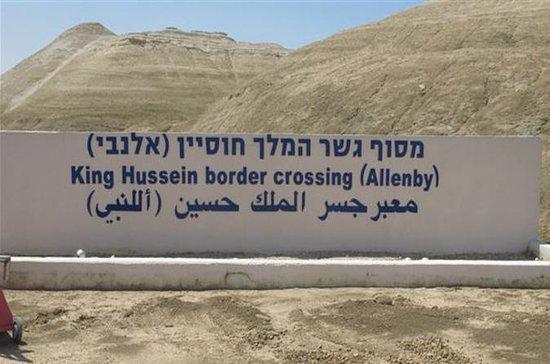 Traslado desde el puente King Hussein...
