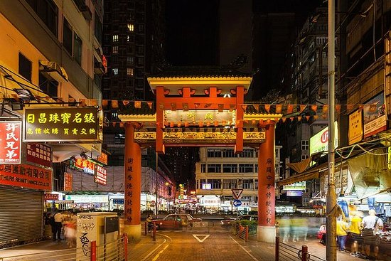 Hong Kong Self-Guided Audio Tour