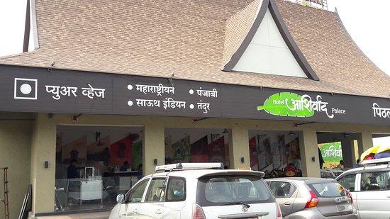 Wai, Indien: Restaurent entrance