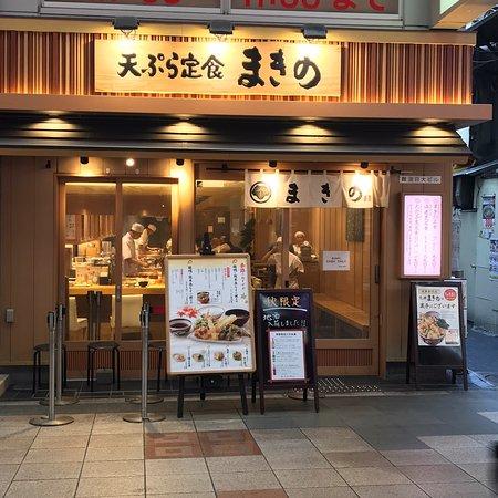Makino, Namba Sennichimae Photo
