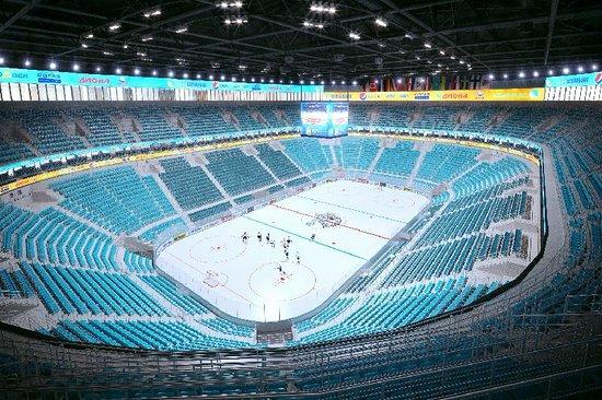 Barys Arena