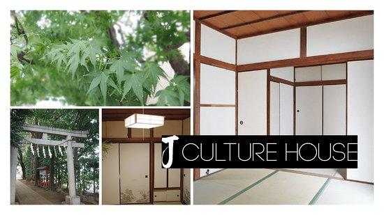 Накано, Япония: J CULTURE HOUSE IMAGE