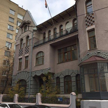 Мемориальная доска А.А. Брусилову