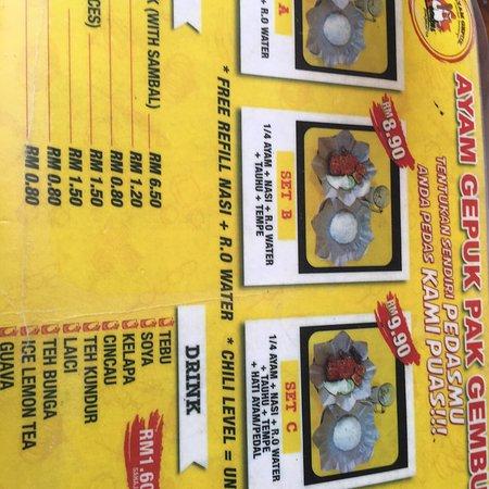 Photo5 Jpg Picture Of Restoran Ayam Gepuk Pak Gembus Selayang Batu Caves Tripadvisor