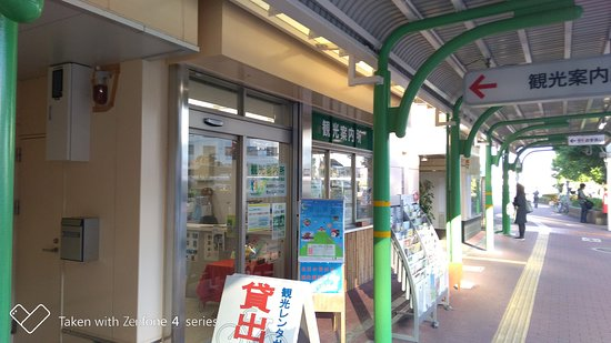 Yawata City Tourist Information Center