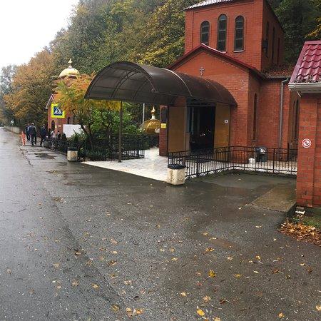 Krymsk, Rússia: Святые источники Неберджая