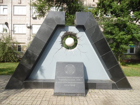 ‪Monument to Victims of Radiation Accidents‬