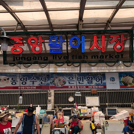 Tongyeong Central Traditional Market