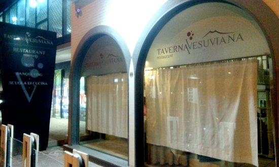 San Gennaro Vesuviano, Italia: IMG_20181019_212144_large.jpg