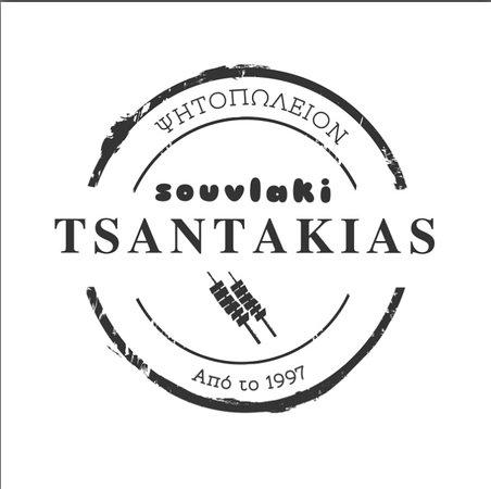 Tsantakias