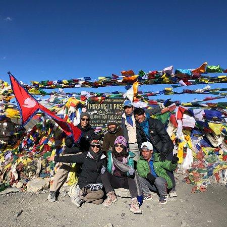 Discovery World Trekking: photo0.jpg