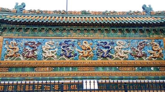 Nine Dragon Wall: Nine Dragon Wall (Chicago)