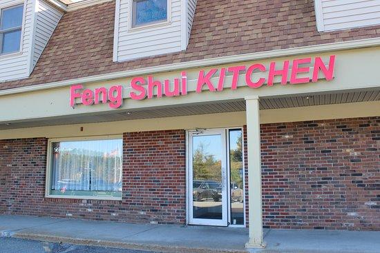 Tyngsboro, MA: Fron Door