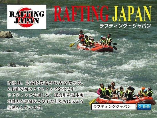Rafting- Japan