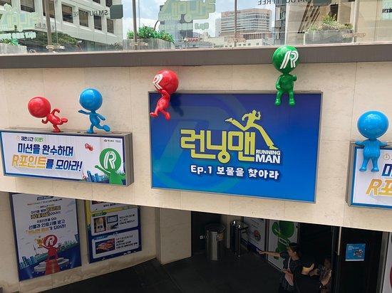 門口有好多RM - Изображение Running Man Insandong, Сеул