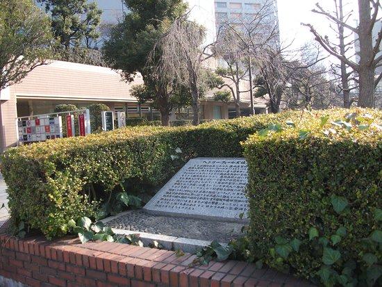 Shimon Kenkyu Kassho no Chi