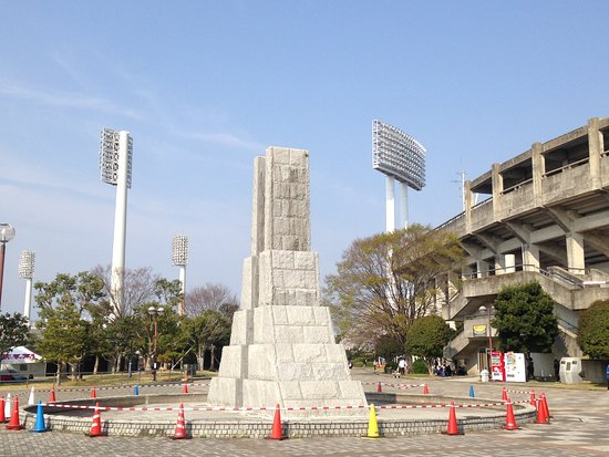 Kusanagi Comprehensive Playground Stadium