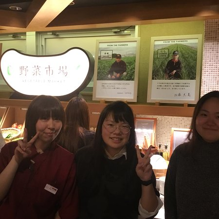 Thank you for coming today:]] Please visit us again !!