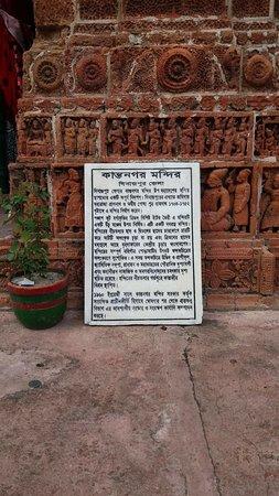 Dinajpur, Μπανγκλαντές: Kantojir Temple