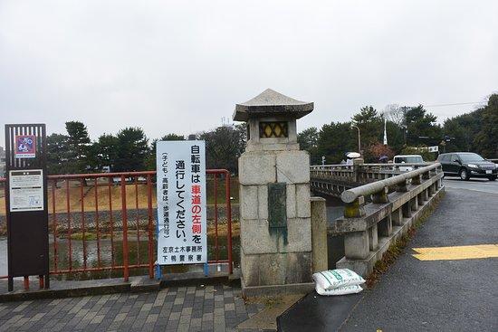 Kawai Bridge