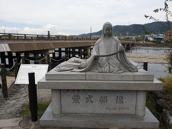 Murasaki Shikibu Statue