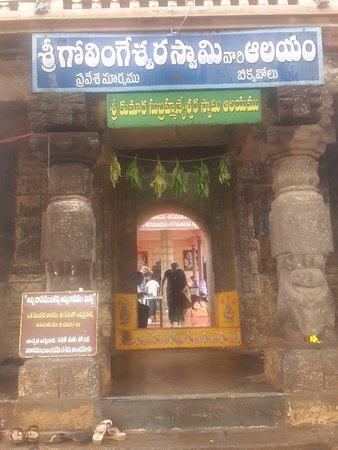 Golingeswara Swami Temple