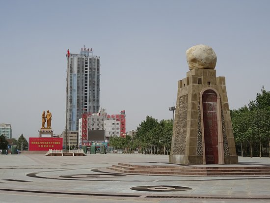 Hotan, China: Tuanjie Square seen from the south