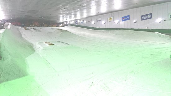 Hashima, Japonia: Snow slope with natural-like and stable artificial snow
