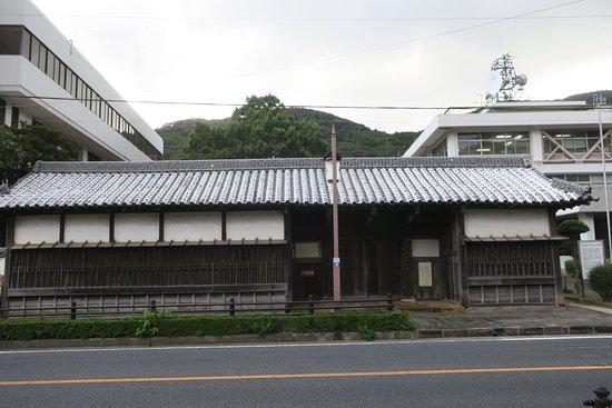 The Site of Tsushima Hankaro Yashiki