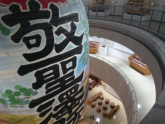 Isshiki Manabi no Yakata