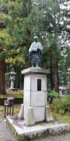 Basho Statue & Miyama Sanko Monument