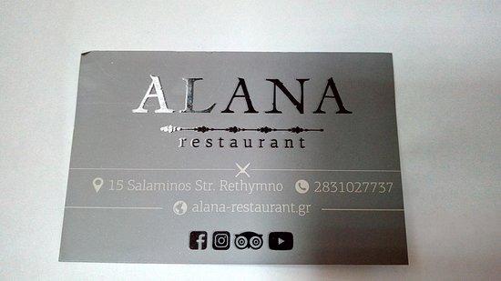 Alana restaurant: визитка заведения