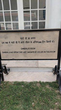 Gandhi Smriti: IMG_20181021_105947_large.jpg
