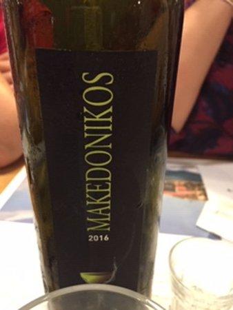 The Hellenic Eatery: Very Nice Greek Wine
