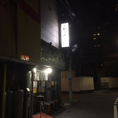 らーめん 木尾田, photo4.jpg