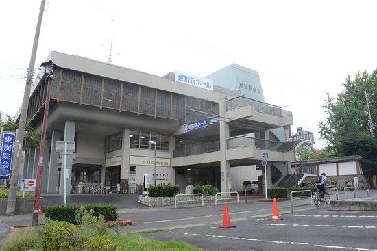 Higashibetsuin Hall
