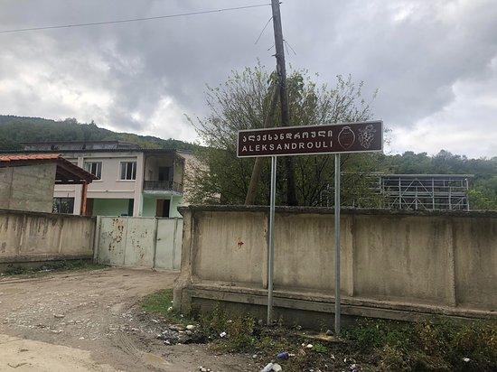 "Ambrolauri, Georgia: Завод компании ""Бугеули"""