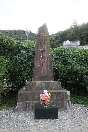 Tsushima Photo