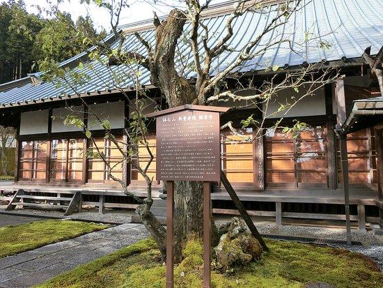 Hassekizan Kannon-ji Temple