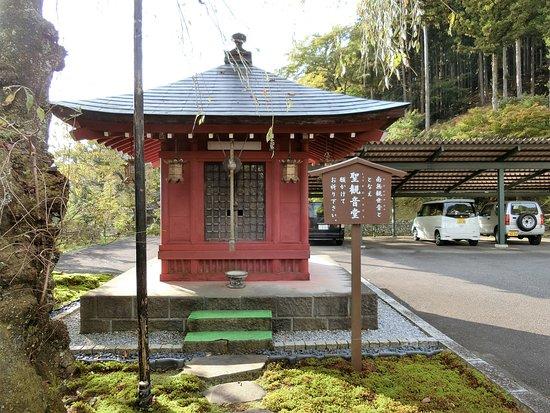 鉢石山 観音寺