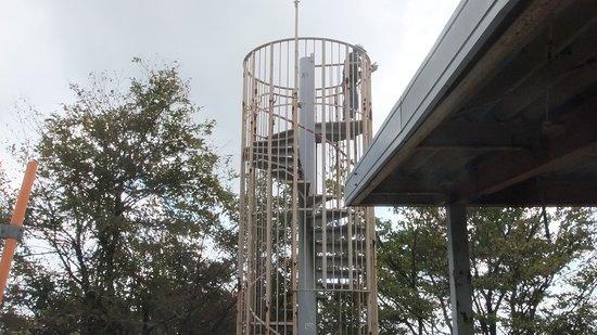 群馬県, 赤城山 南面ルート途中に有る展望台