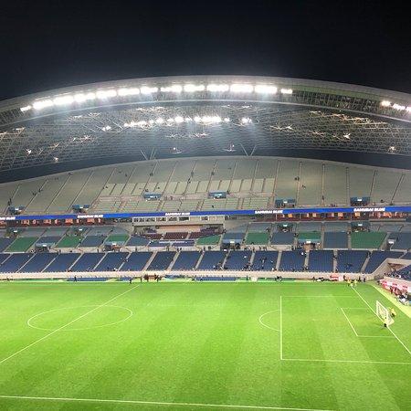 Saitama Stadium 2002: photo0.jpg