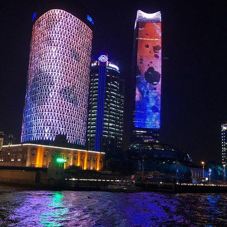 Huangpu River Cruise & Shanghai Evening City Tour foto