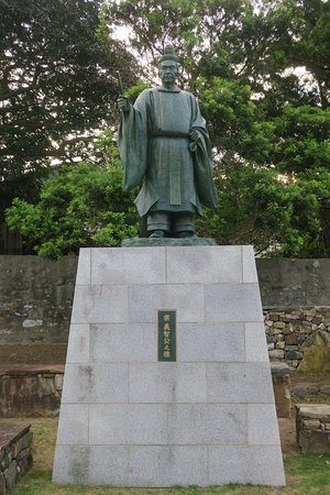 Statue of Yoshitoshi So