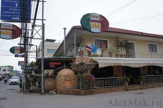La Taverna Photo