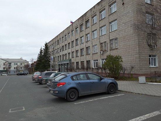Nizhnyaya Tura, รัสเซีย: 20181022_135024_large.jpg